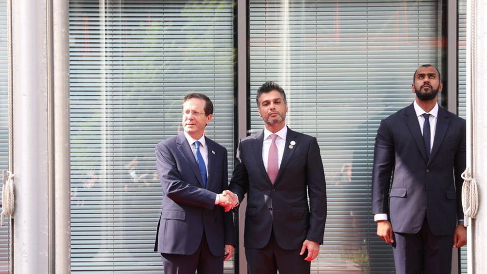 Τα Ηνωμένα Αραβικά Εμιράτα άνοιξαν πρεσβεία στο Τελ Αβίβ
