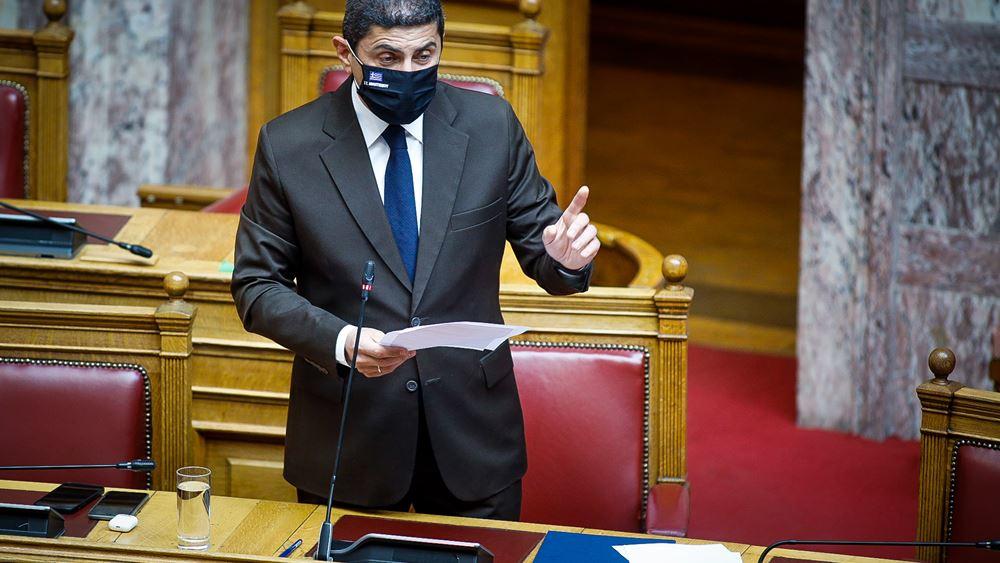 Λ. Αυγενάκης: Επανέρχεται το ιδιώνυμο για τα αδικήματα οπαδικής βίας
