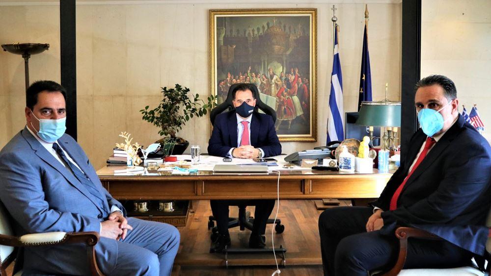Συνάντηση Αδ. Γεωργιάδη με την ηγεσία του Εθνικού Συστήματος Διαπίστευσης