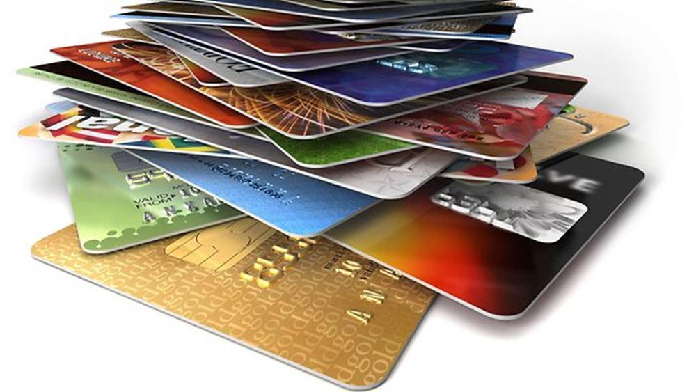 Δέκα συστάσεις από τις τράπεζες για αποφυγή ηλεκτρονικής απάτης τις ημέρες των εορτών
