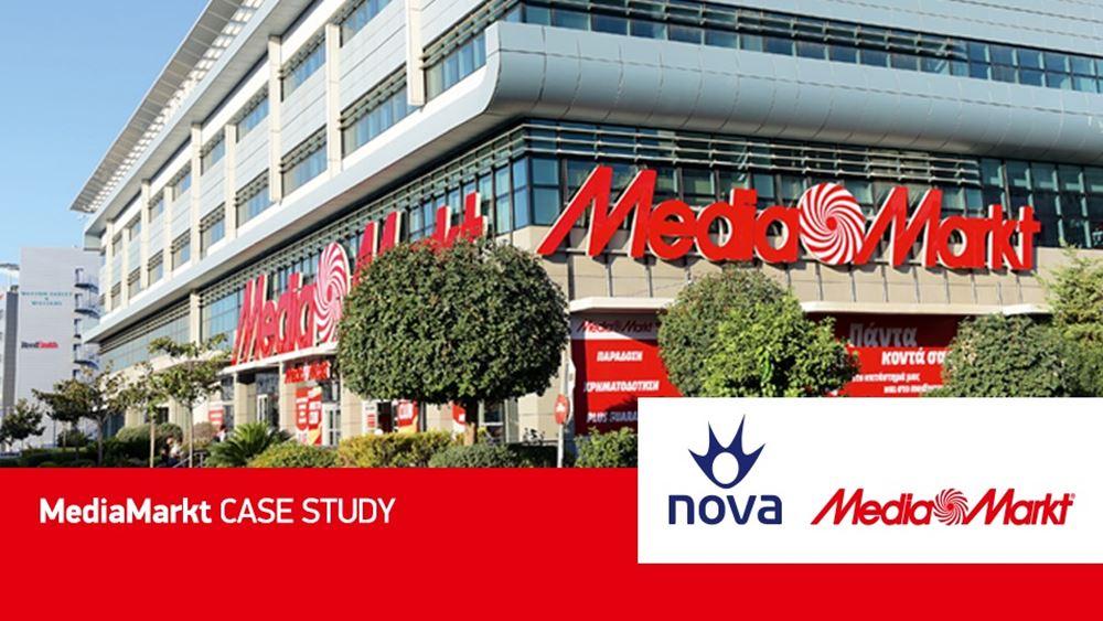 Συνεργασία Nova και MediaMarkt για τη δημιουργία νέου περιβάλλοντος Private Cloud