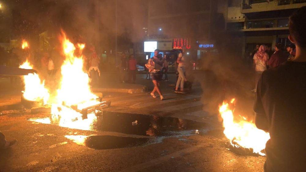 Διαδηλώσεις στον Λίβανο: Οργή λαού για τη διεφθαρμένη πολιτική ελίτ