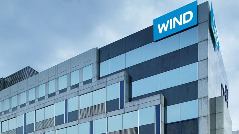 Wind: Σε πλήρη λειτουργία το δίκτυο μετά το σεισμό