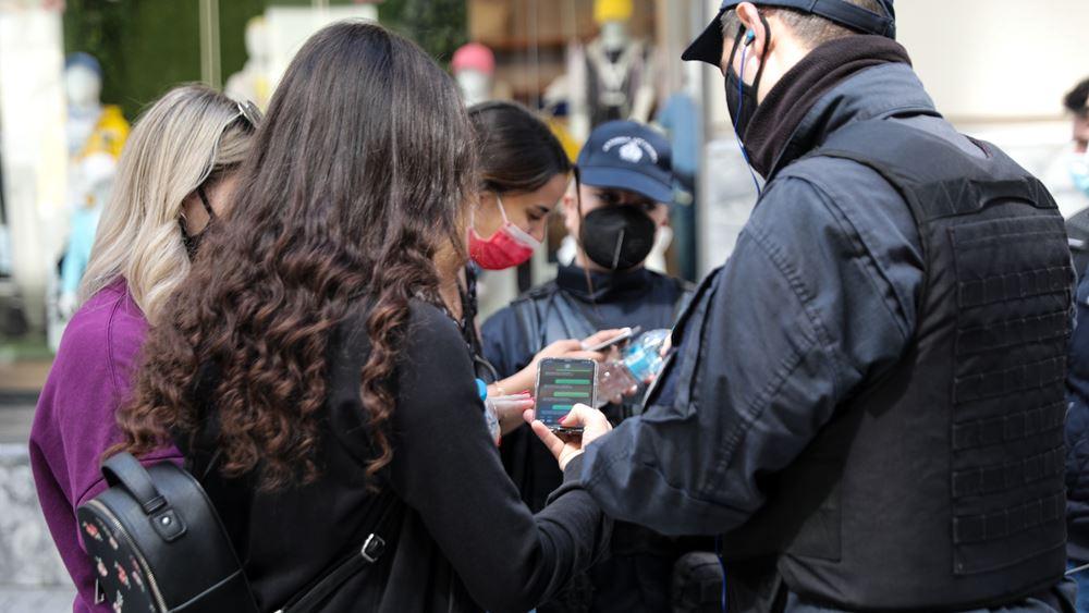 Επτά συλλήψεις και 295 παραβάσεις, σε επιχειρήσεις της ΕΛΑΣ σε Βεάκη, Περιστέρι και Κυψέλη