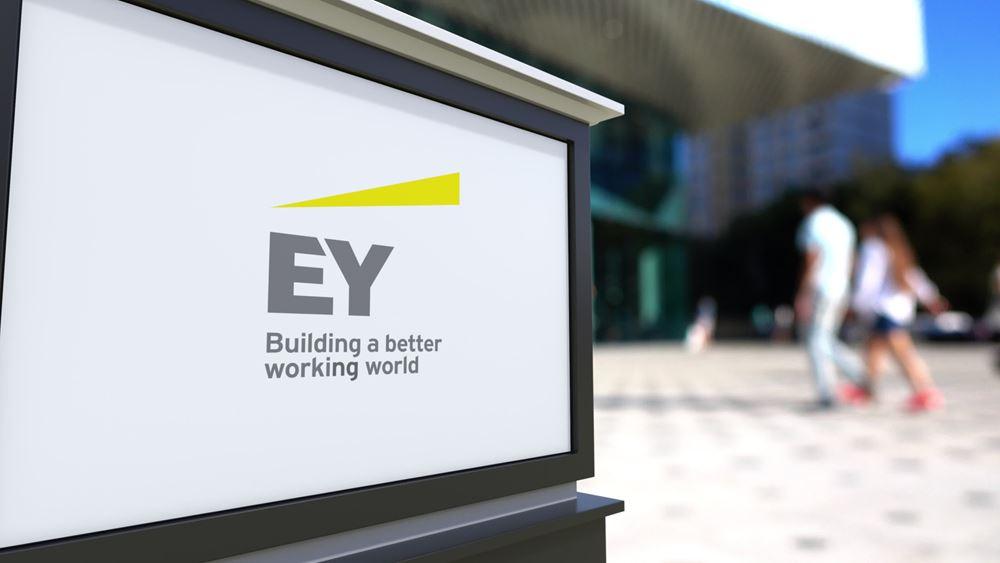 Ernst & Young: Παρά τις αντιξοότητες και την αβεβαιότητα λόγω πανδημίας η Ελλάδα έλκει επενδύσεις