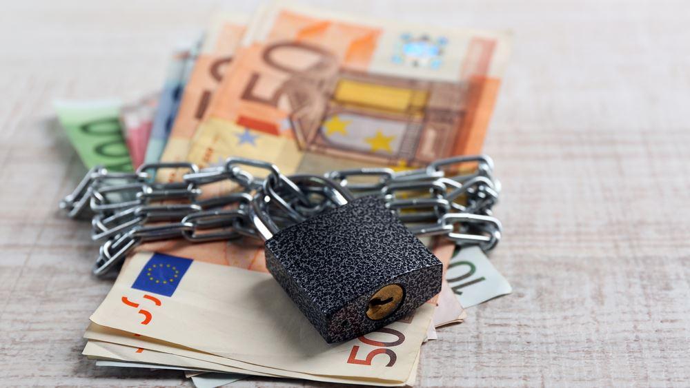 Υπ. Ανάπτυξης: Διοικητική κύρωση 110.000€ σε πιστωτικό ίδρυμα για παραβίαση του νόμου περί ακατάσχετου λογαρισμού