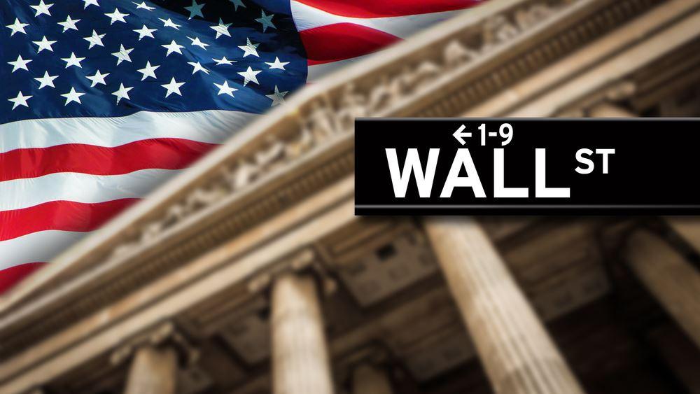 Μικτή εικόνα στη Wall Street, επιμένουν οι ανησυχίες