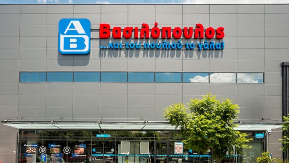 ΑΒ Βασιλόπουλος: Προσωρινή αναστολή λειτουργίας του καταστήματος Πετραλώνων λόγω κρούσματος