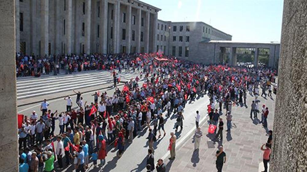 Τουρκία: Τρεις βουλευτές της αντιπολίτευσης φυλακίσθηκαν μετά τη στέρηση της κοινοβουλευτικής τους ασυλίας