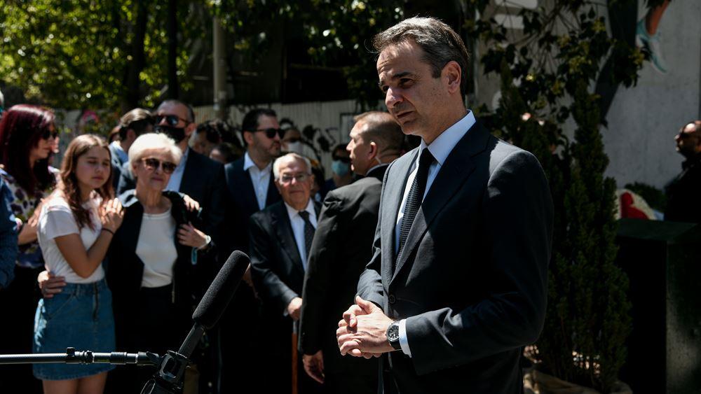 Παραίτηση από πλευράς ΝΣΚ μετά την εντολή Μητσοτάκη: Οριστικά 2,2 εκατ. ευρώ στους συγγενείς των θυμάτων της Μαρφίν