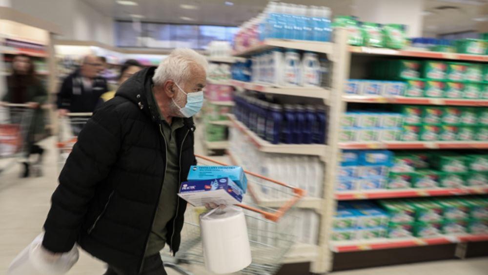 ΙΕΛΚΑ: Οι καταναλωτές ετοιμάζονται για πάνω από 2 μήνες σε συνθήκες έκτακτης ανάγκης