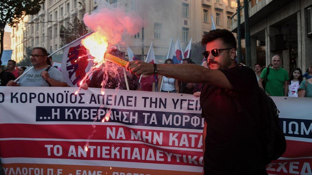 Σε εξέλιξη πανεκπαιδευτικό συλλαλητήριο κατά του πολυνομοσχεδίου του υπουργείου Παιδείας