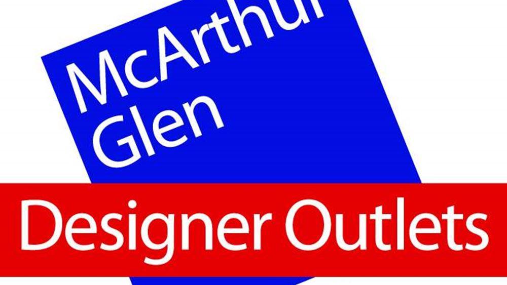 Final Sale στο McArthurGlen από Σάββατο 24/8 έως Δευτέρα 2/9
