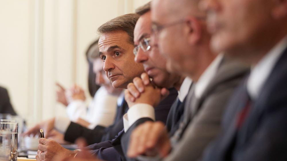 """Υπουργικό με """"γεμάτη"""" ατζέντα συγκαλεί ο Κ. Μητσοτάκης"""