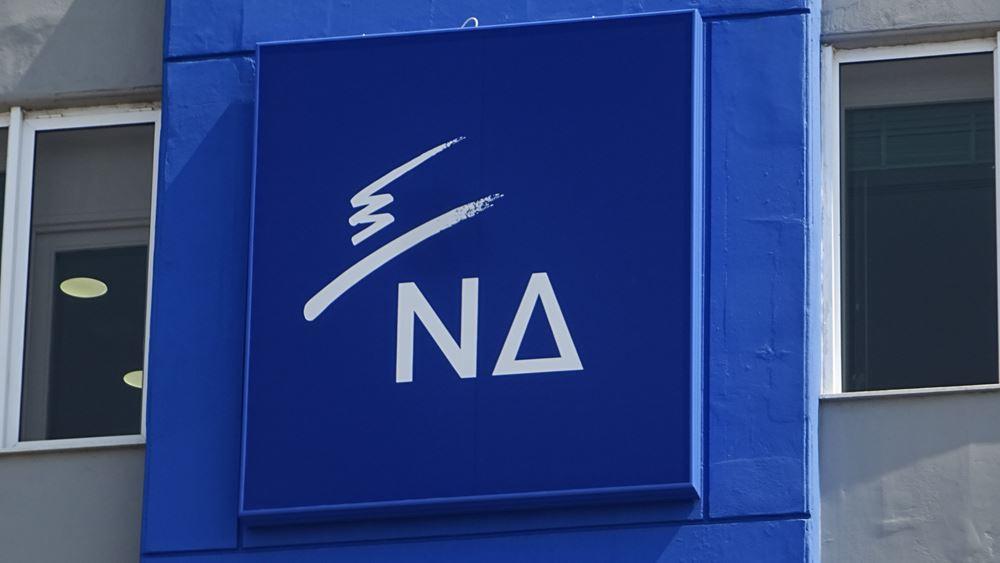 """ΝΔ: Ο όρος """"Severna Makedonija"""" δεν απαντάται πουθενά στη συμφωνία"""