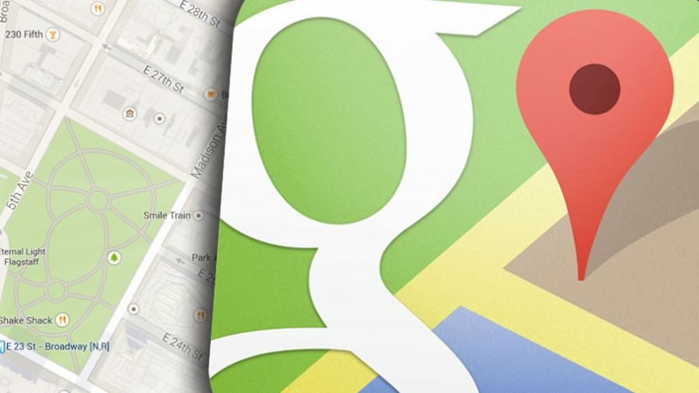 Νέα μεταφραστική υπηρεσία για τους Χάρτες λανσάρει η Google
