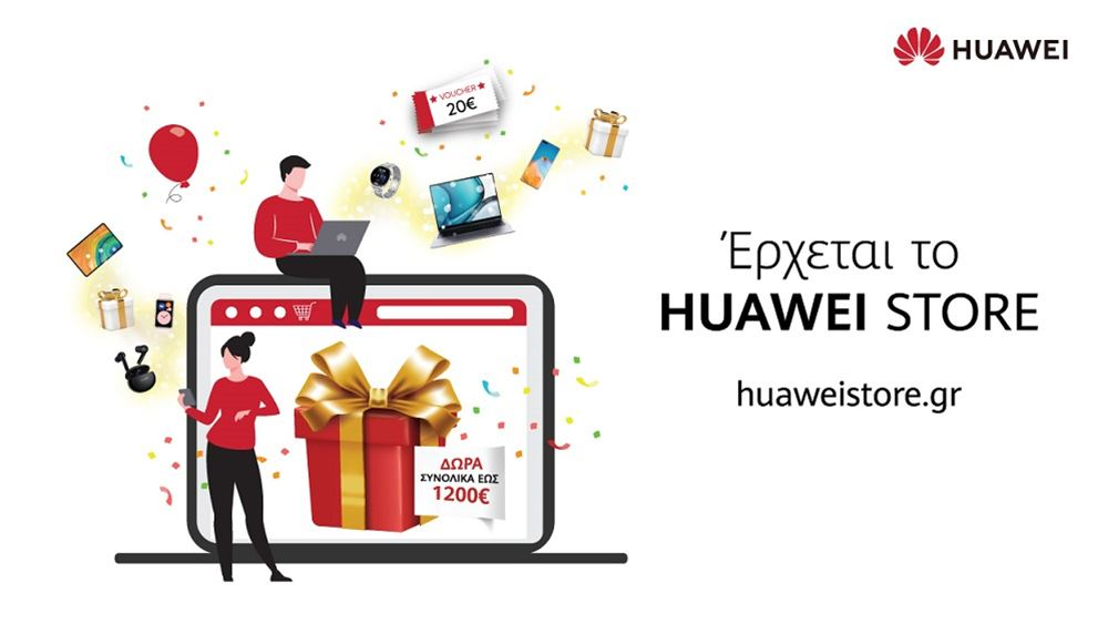 Σε λίγες ημέρες κοντά σας, το Νέο Ηλεκτρονικό Κατάστημα Huaweistore.gr