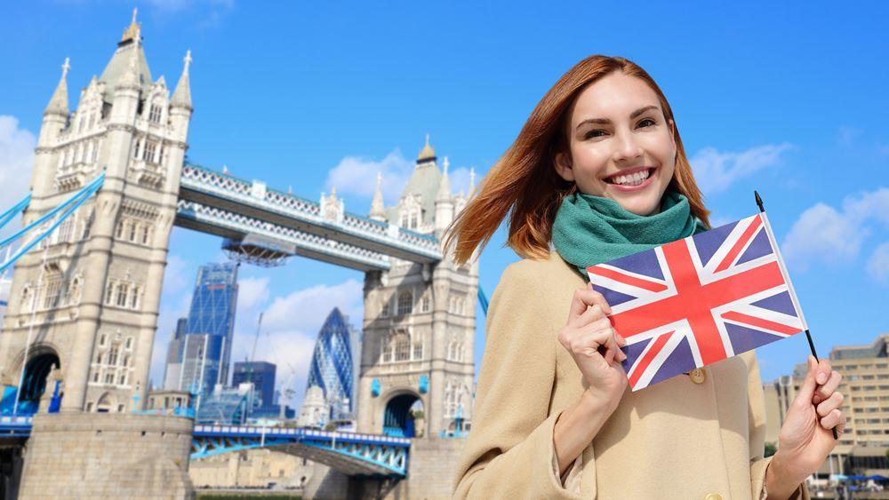 Σταθερός ο πληθωρισμός στο 1,7% στη Βρετανία