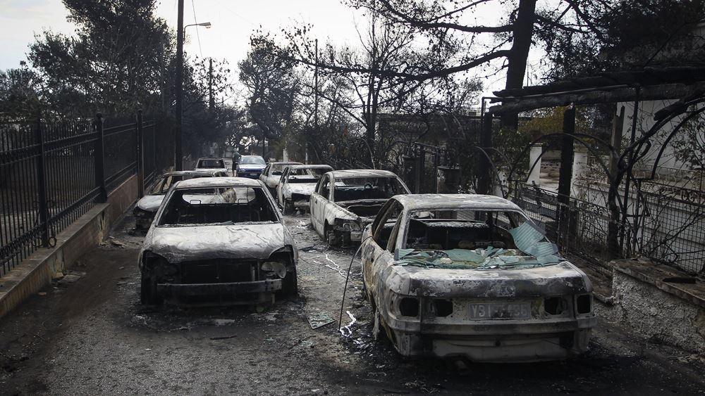 Υποβλήθηκε στην Εισαγγελία η δικογραφία για τις πυρκαγιές της 23ης Ιουλίου