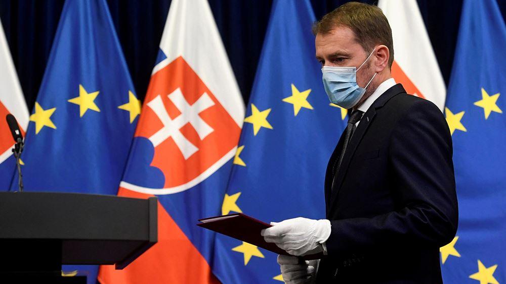 Η Σλοβακία αίρει την κατάσταση έκτακτης ανάγκης για την πανδημία του κορονοϊού