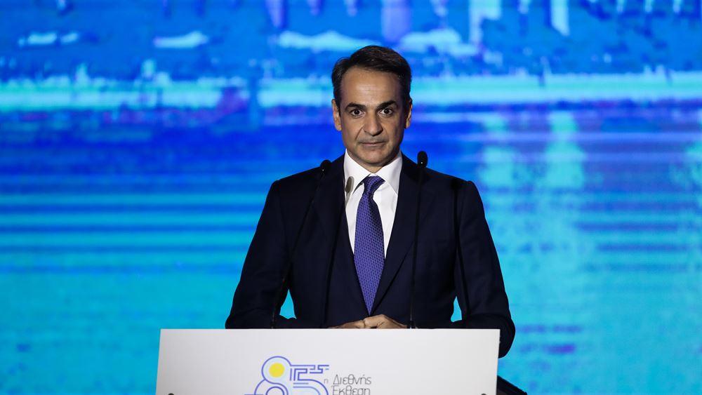 Κ. Μητσοτάκης: Ανοδική αναθεώρηση της ανάπτυξης της οικονομίας στο 5,9% - LIVE η ομιλία στη ΔΕΘ