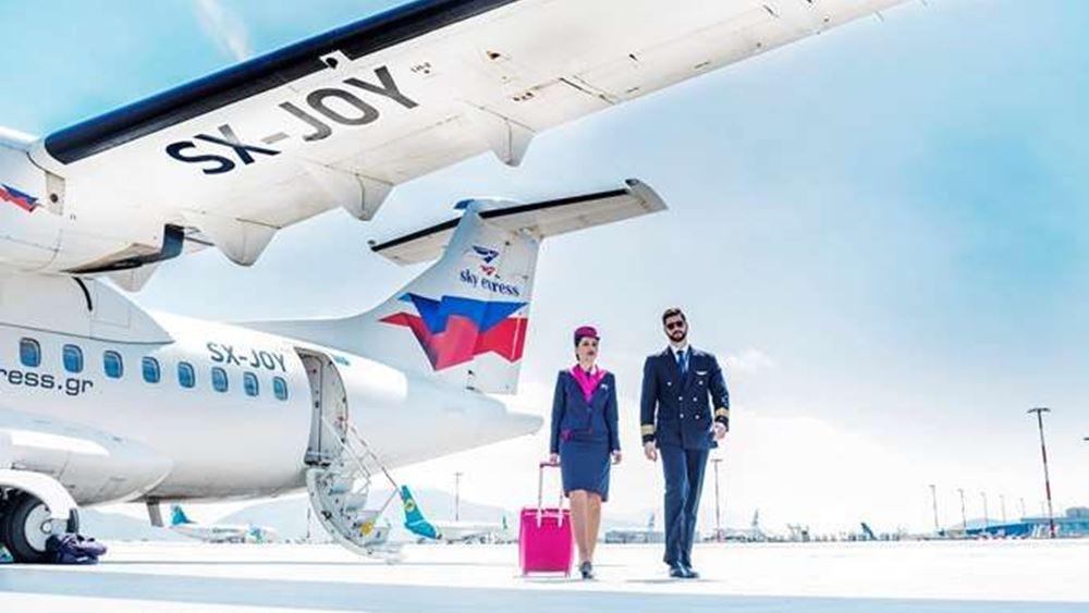 Συμφωνία συνεργασίας μεταξύ Air France, KLM και Sky Express