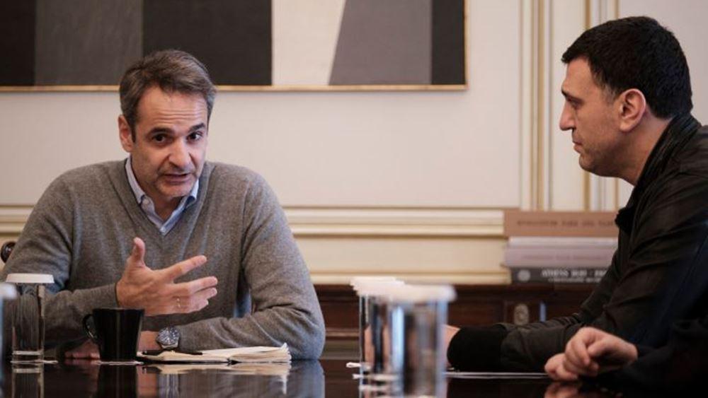 Σχέδιο περαιτέρω ενίσχυσης του ΕΣΥ - ποια νέα μέτρα βρίσκονται στο τραπέζι