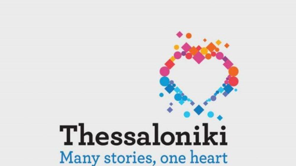Ο ΟΤΘ στην έκθεση τουρισμού του Ρίμινι: Ενδιαφέρον από αεροπορική εταιρεία για σύνδεση με τη Θεσσαλονίκη