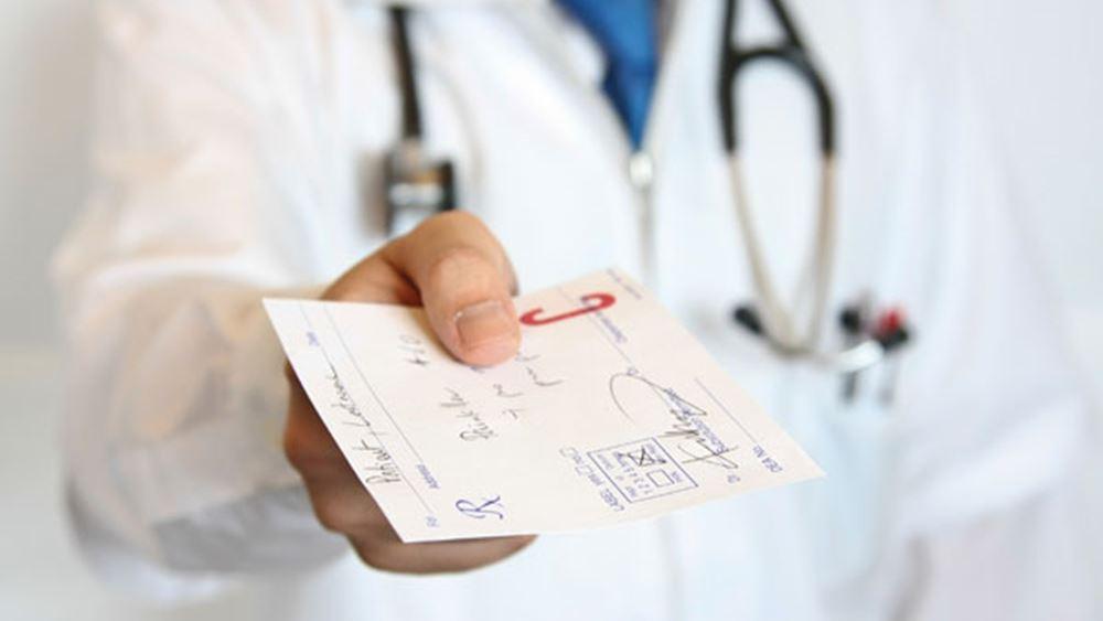 Ιατρικές συνταγές στο κινητό μέσω του gov.gr