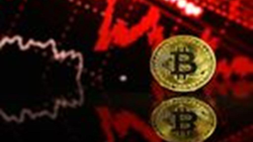 Κέρδη έως και 13% για το bitcoin