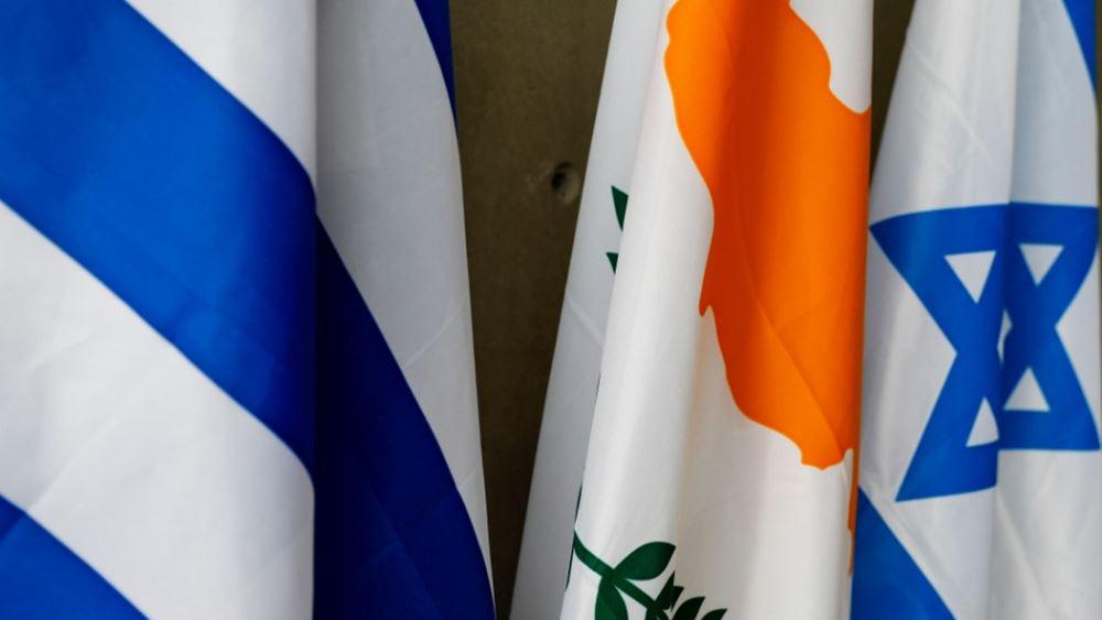 Υπεγράφη το πρόγραμμα τριμερούς στρατιωτικής συνεργασίας Ελλάδας-Κύπρου-Ισραήλ για το 2021