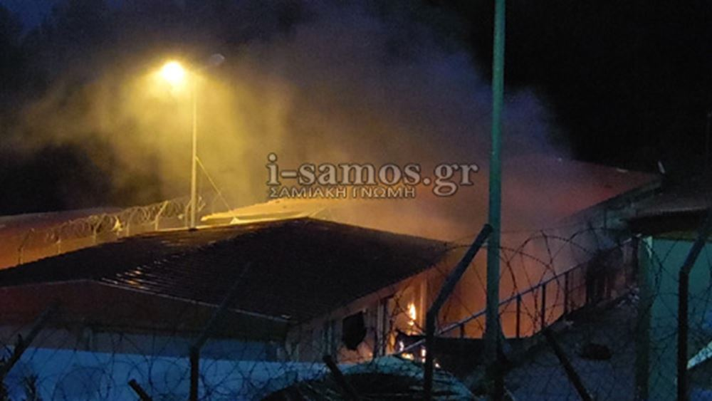 Μυτιλήνη: Δώδεκα συλλήψεις για τα επεισόδια στο ΚΥΤ της Σάμου