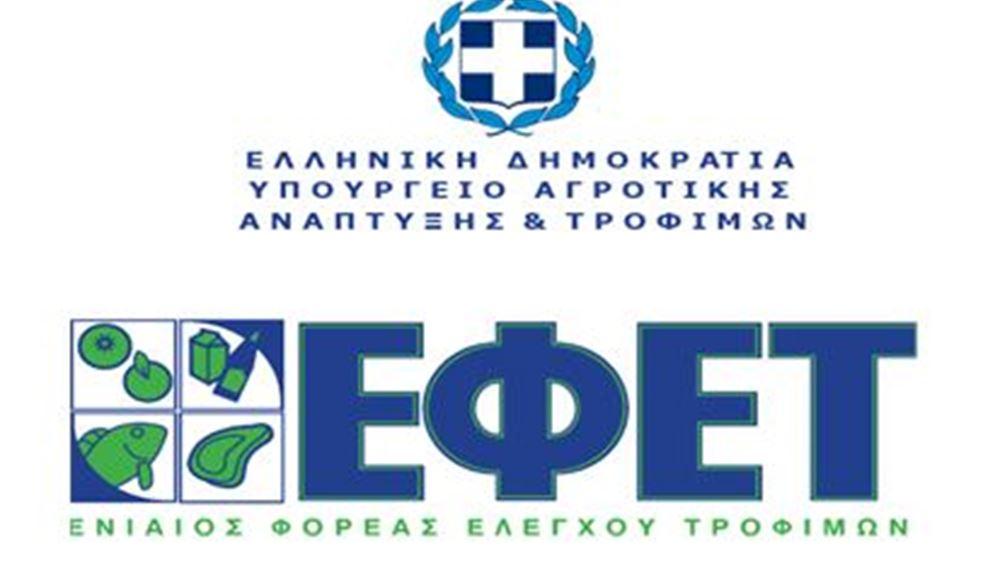 ΕΦΕΤ : Ανάκληση φύλλων για spring rolls