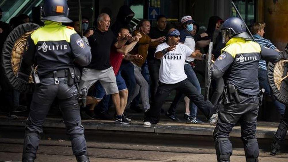 Ολλανδία: Δεκάδες συλλήψεις σε συγκέντρωση κατά των μέτρων κοινωνικής αποστασιοποίησης