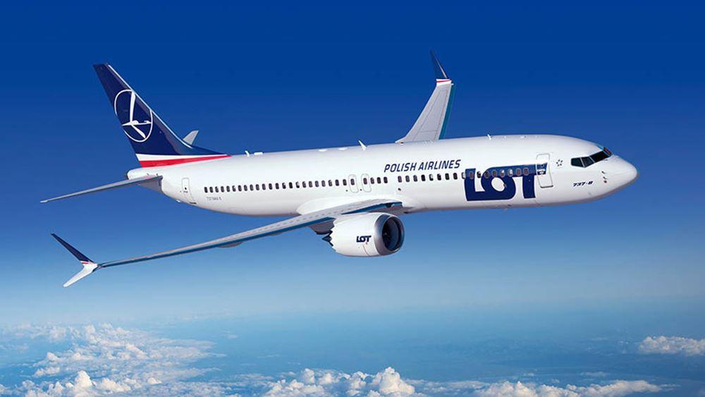 ΗΠΑ-Boeing: H FAA προτείνει την επιβολή προστίμου 1,25 εκατ. δολαρίων