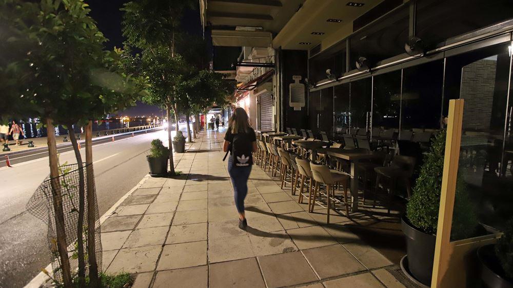 Κλειστά καφέ και εστιατόρια - Ποιοι θα εξαιρεθούν για μετακίνηση σε άλλη περιφέρεια