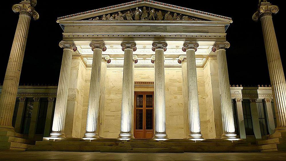 Παρατείνεται με τροπολογία η θητεία του γγ της Ακαδημίας Αθηνών