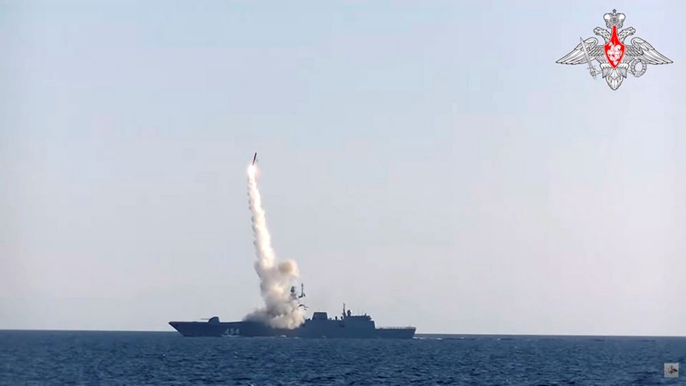 Ρωσία: Πραγματοποιήθηκε με επιτυχία δοκιμή του υπερηχητικού πυραύλου Zircon