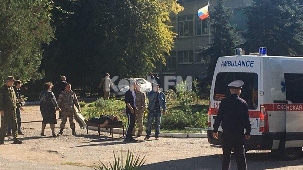 Κριμαία: Σκηνές χάους περιγράφουν οι σπουδαστές του κολεγίου όπου 18χρονος άνοιξε πυρ