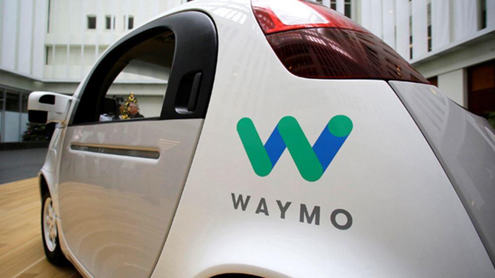 Waymo: 2,5 δισ. δολάρια σε γύρο χρηματοδότησης για τη θυγατρική της Alphabet