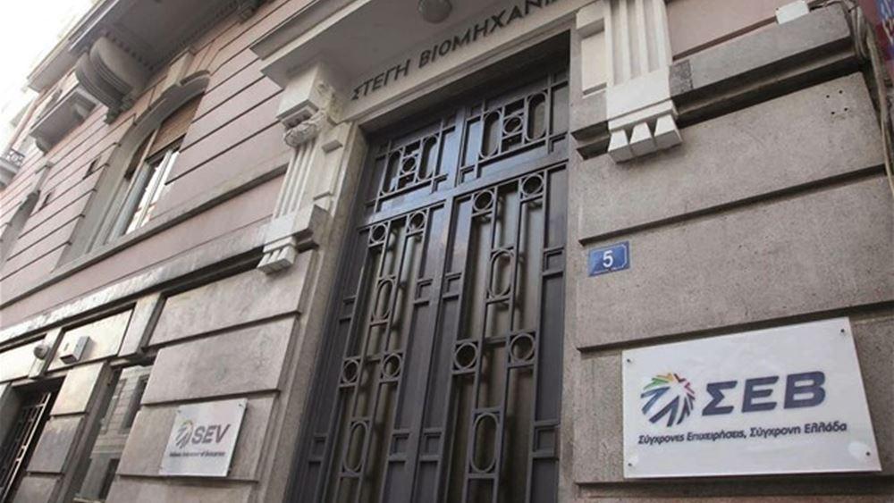 ΣΕΒ:  Θετικός αντίκτυπος 6 δισ. για την ελληνική οικονομία από την εργαλειοθήκη του ΟΟΣΑ