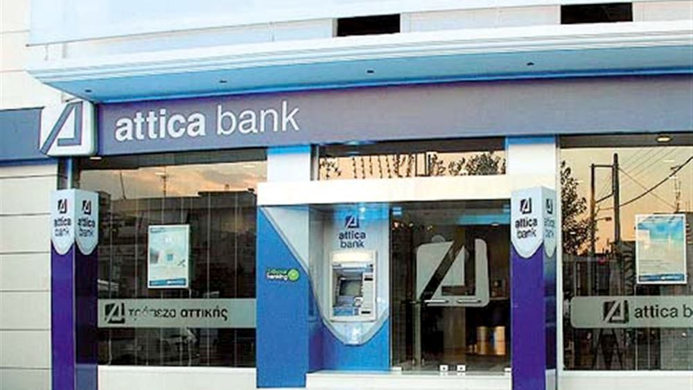 Attica Bank: Μειωμένα τα κέρδη προ φόρων και προβλέψεων στο εννεάμηνο