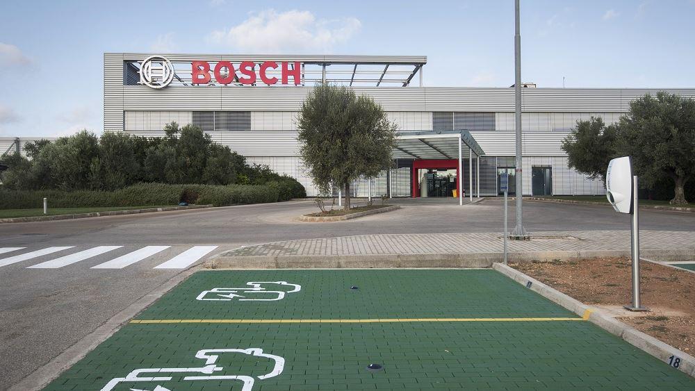Bosch Eλλάδας