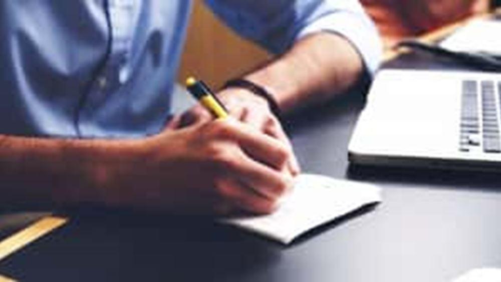Συστήνεται Ένωση Εταιρειών Διαχείρισης Απαιτήσεων