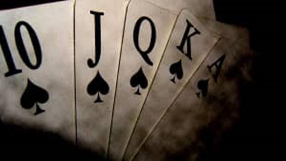 Σύλληψη επτά ατόμων για διεξαγωγή παράνομων τυχερών παιχνιδιών στο Ηράκλειο
