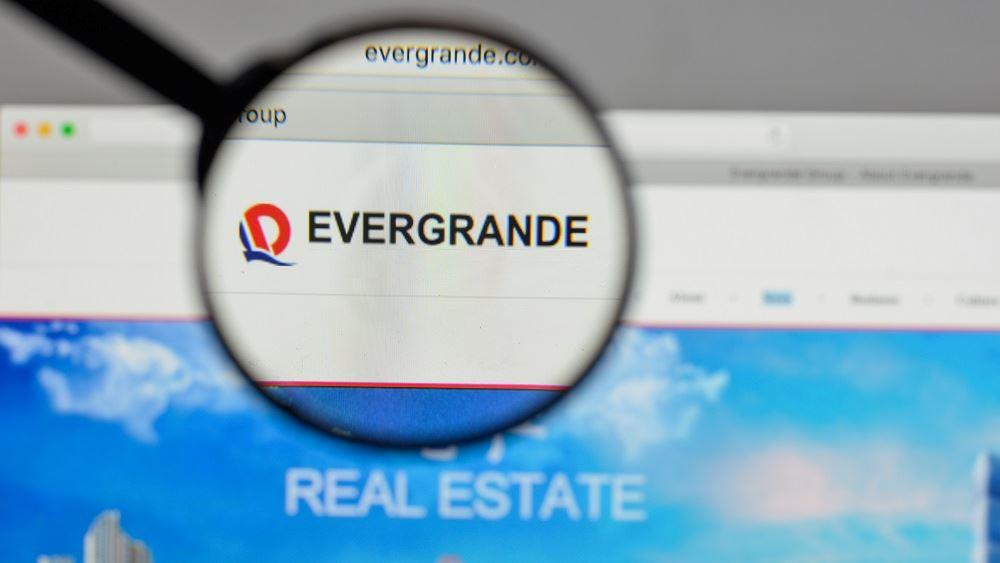 Ο βραχίονας διαχείρισης πλούτου της Evergrande στο μικροσκόπιο των ρυθμιστικών αρχών