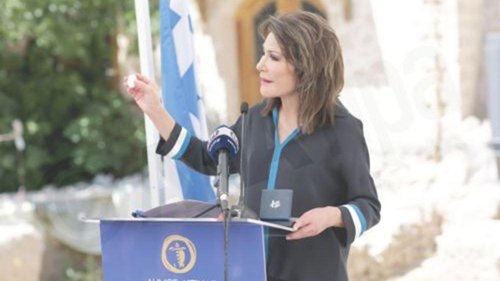 """Καρδίτσα: Στη Λίμνη Πλαστήρα η πρόεδρος της Επιτροπής """"Ελλάδα 2021"""" Γ. Αγγελοπούλου"""