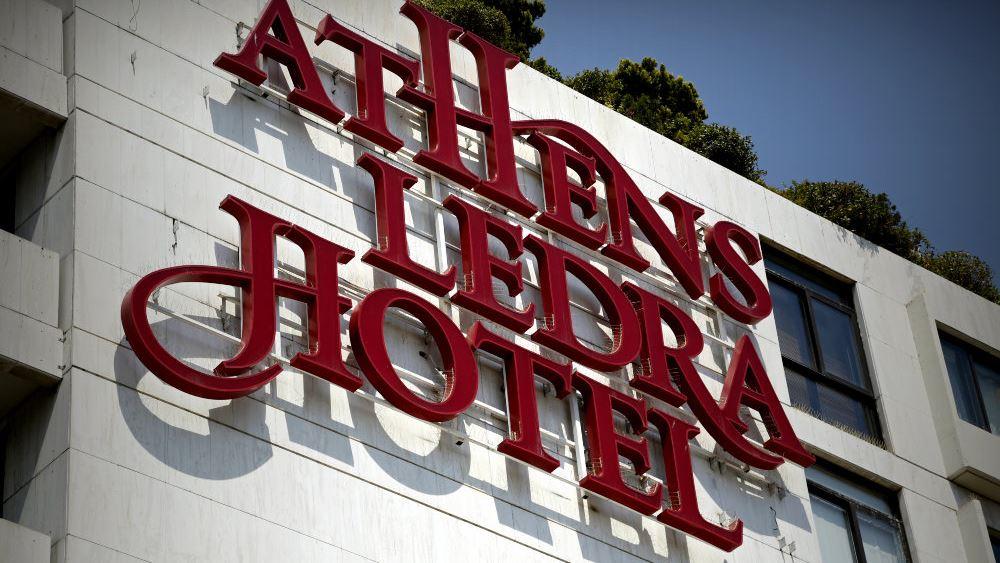 Ξεκινούν οι εργασίες ανακαίνισης του ξενοδοχείου Athens Ledra