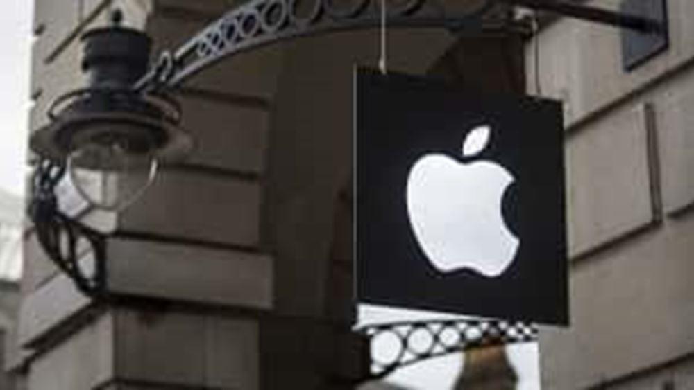 Apple: Προσωρινή διακοπή λειτουργίας από σήμερα σε 17 από τα 20 καταστήματα σε γαλλικό έδαφος
