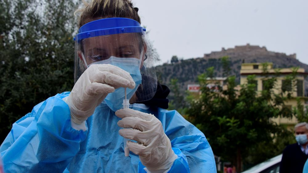 Κίνα: Οι αρχές της Ουχάν εντόπισαν τον ιό σε συσκευασία κατεψυγμένου κρέτατος που είχε εισαχθεί από τη Βραζιλία